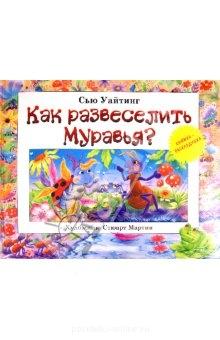 Что читаете? - big.jpg