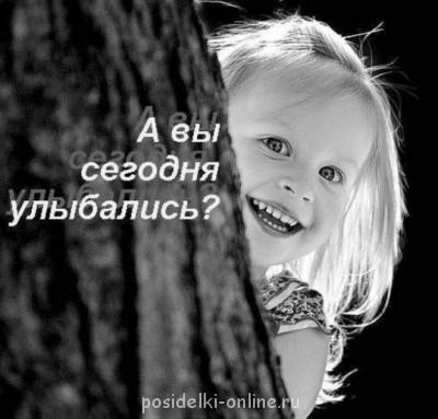 Интересные мысли - 641663_640.jpg