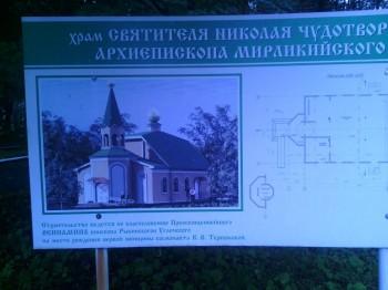 Жизнь православная - IMG_20160722_131541.jpg