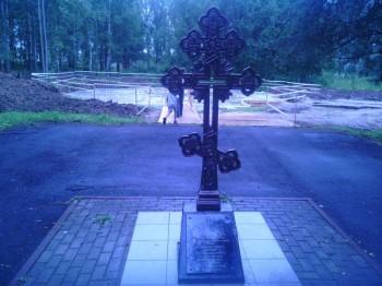 Жизнь православная - IMG_20160722_131705.jpg