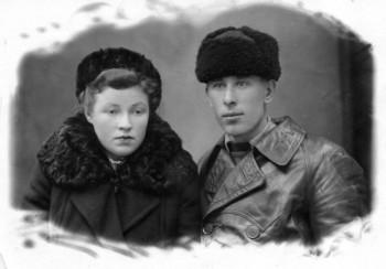 Бабушка и дедушка - img054.jpg